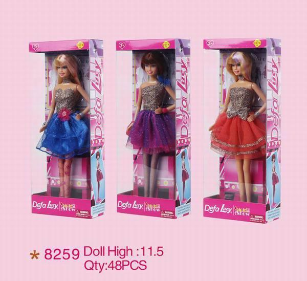 Продажа Кукол