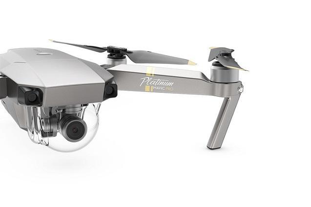Защита камеры желтая для квадрокоптера mavic куплю mavic air в ставрополь