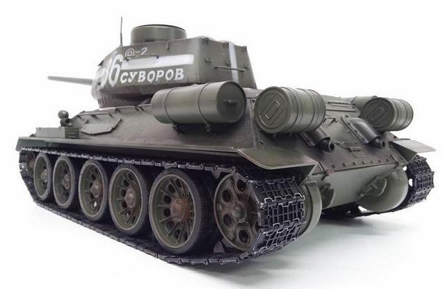 Игрушка Taigen 1/16 Panther Type G TG3879-1GHC-IR