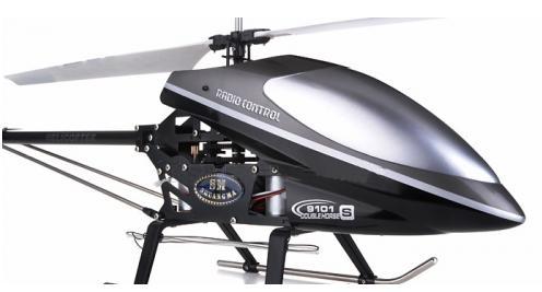 радиоуправляемые вертолеты Double Horse
