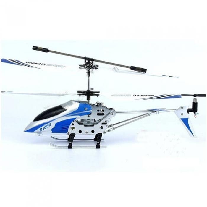 Вертолеты swift инструкция