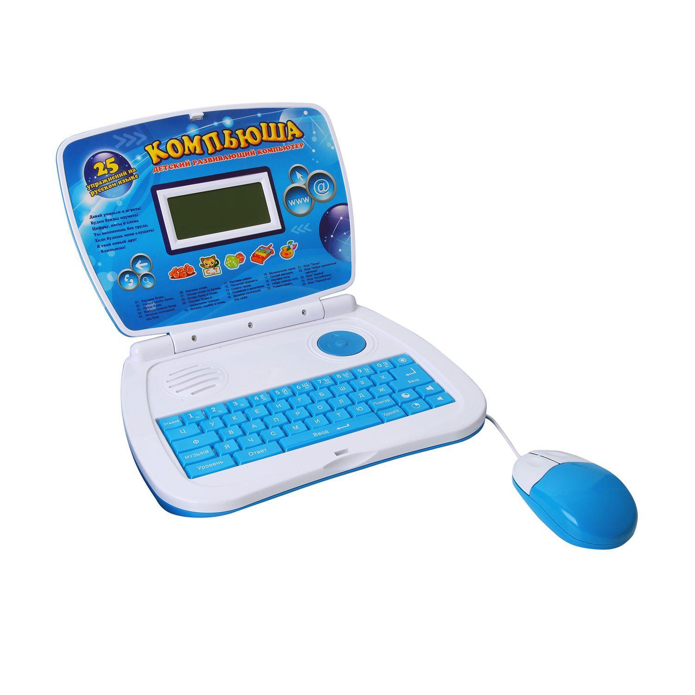 бахромы, картинка игрушечного компьютера сухая