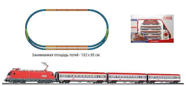 Железная дорога Zhorya Железная дорога, Экспресс ZY533668